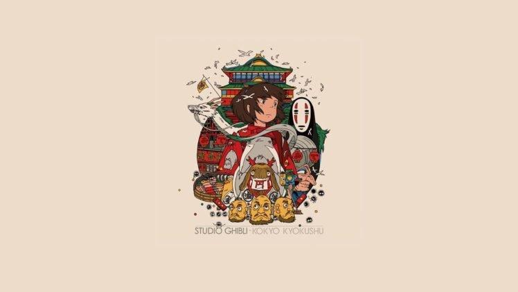 Chihiro, Spirited Away HD Wallpaper Desktop Background