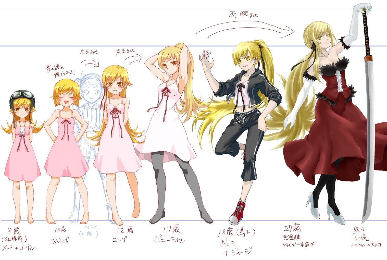 Monogatari Series, Oshino Shinobu Wallpaper
