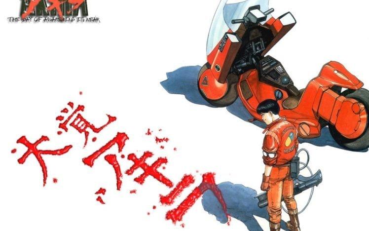 Akira Anime Kaneda Hd Wallpapers Desktop And Mobile Images Photos