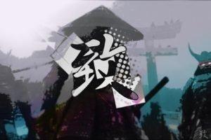 Sucker Punch, Black, Japanese, Japanese Art