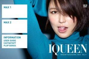 Masami Nagasawa, Asian, Women, Tongues, Short hair, Brunette, Turtlenecks