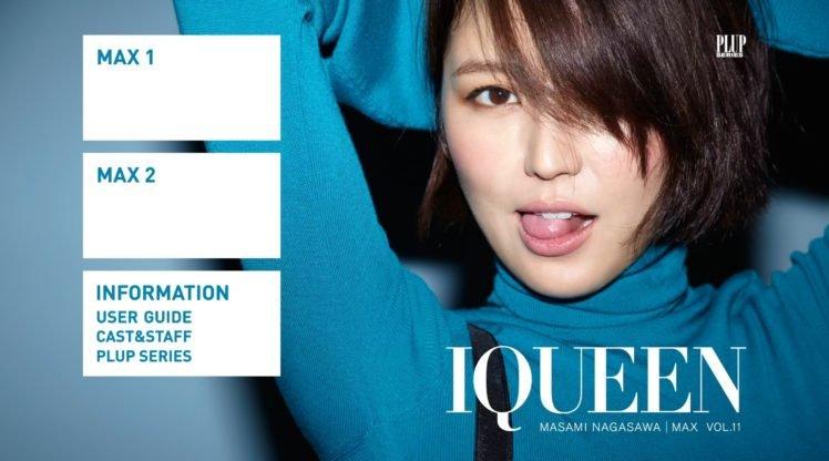 Masami Nagasawa, Asian, Women, Tongues, Short hair, Brunette, Turtlenecks HD Wallpaper Desktop Background