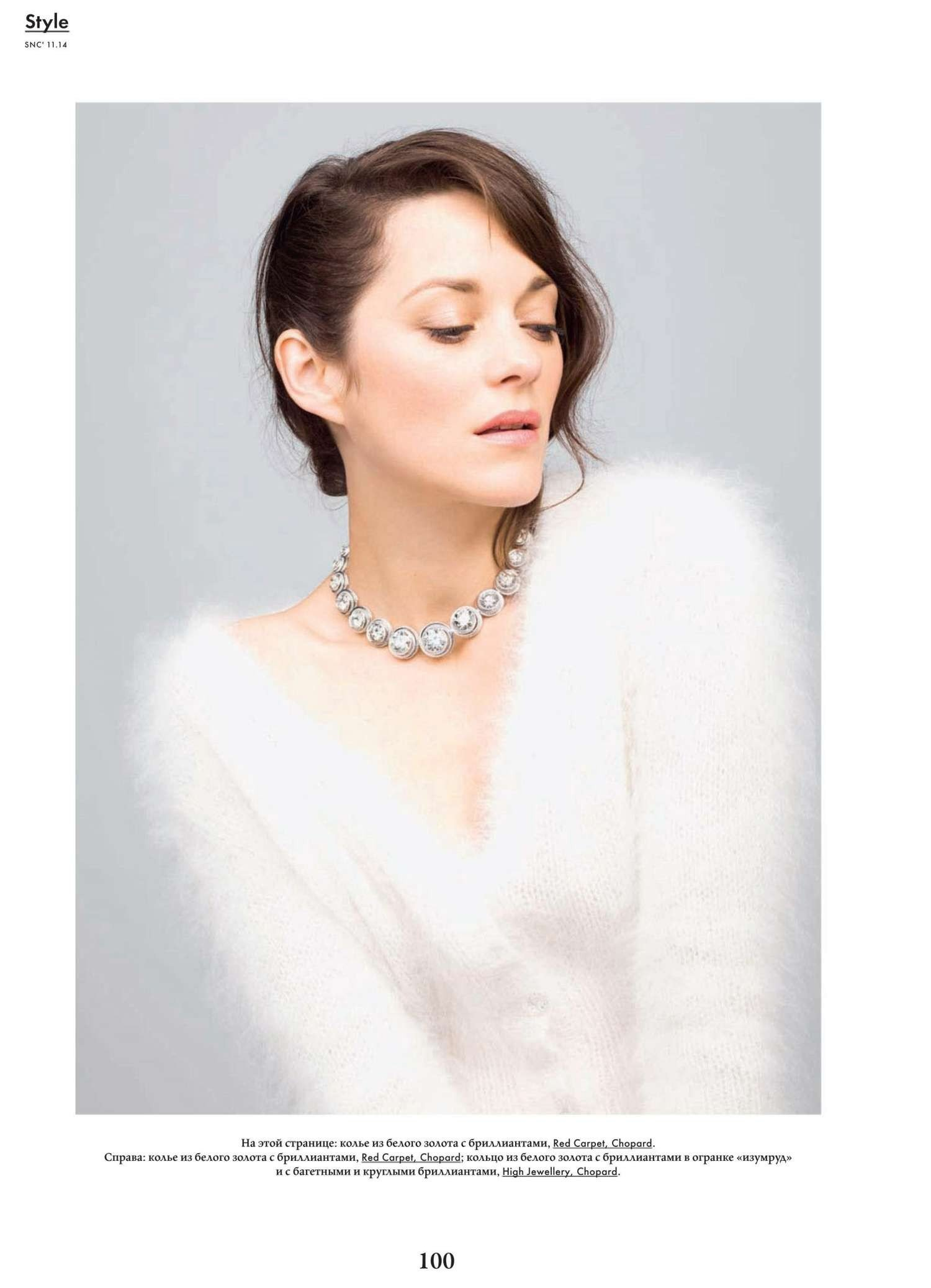 celebrity, Marion Cotillard Wallpaper