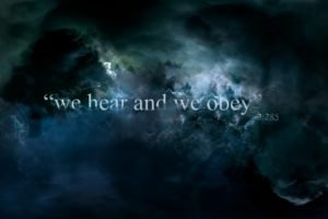 Islam, Quran, Space