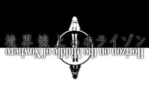 Kyoukai Senjou no Horizon, Horizon Ariadust, Anime