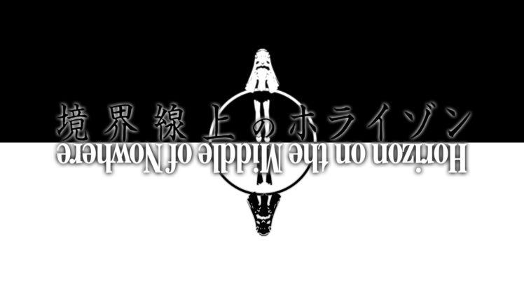 Kyoukai Senjou no Horizon, Horizon Ariadust, Anime HD Wallpaper Desktop Background