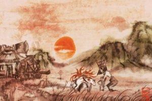 Okami, Sun, Artwork