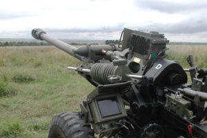 M119 howitzer, U. S.  Army, Military