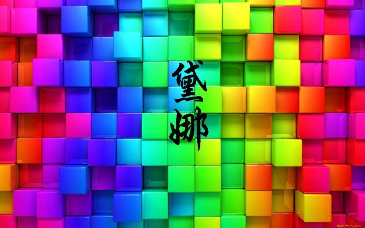 digital art, Colorful HD Wallpaper Desktop Background