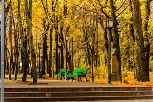 cityscape, Park