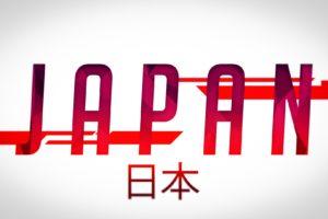 text, Japan