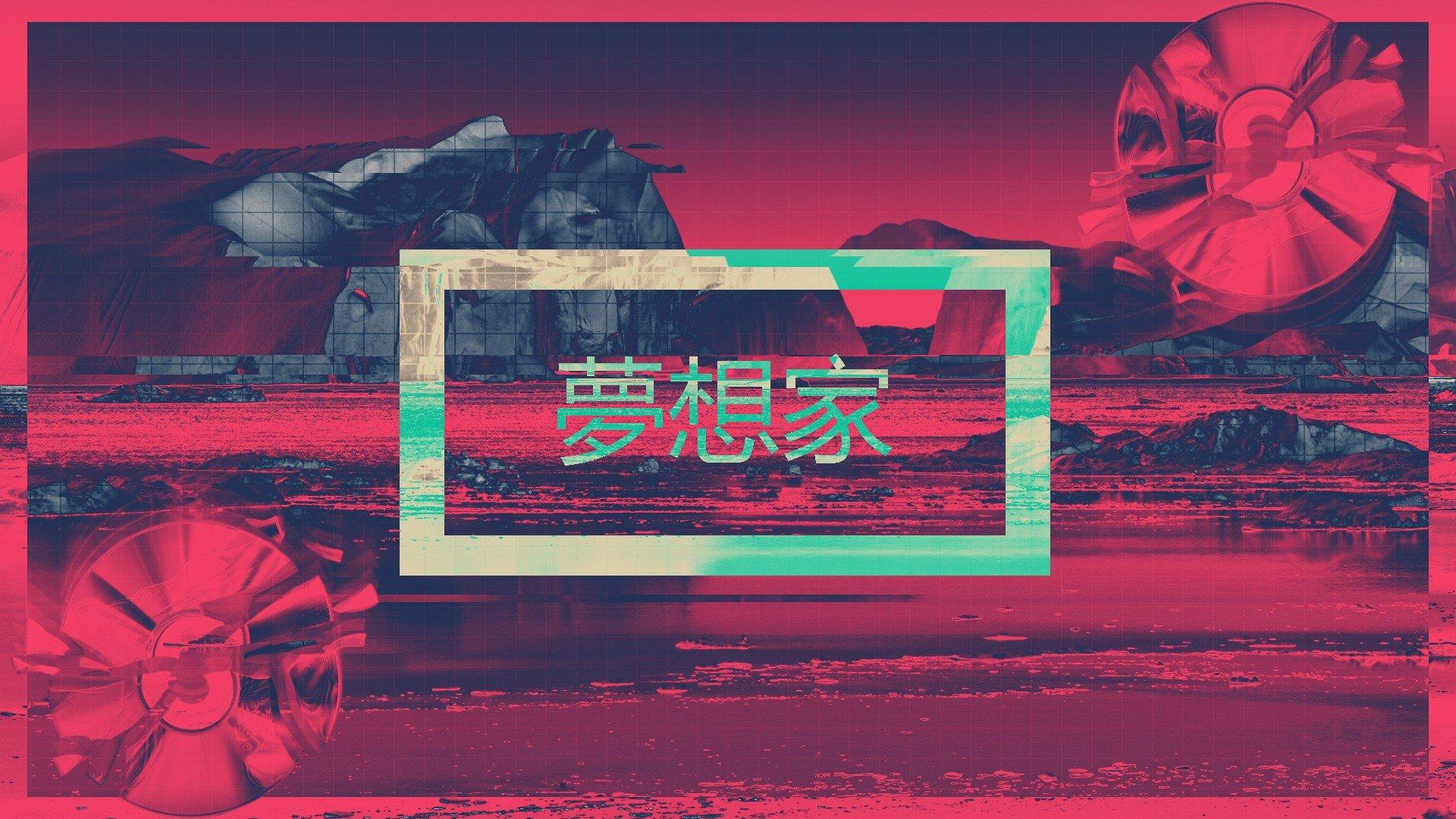vaporwave pixel art 1980s texture neon text neon hd wallpapers