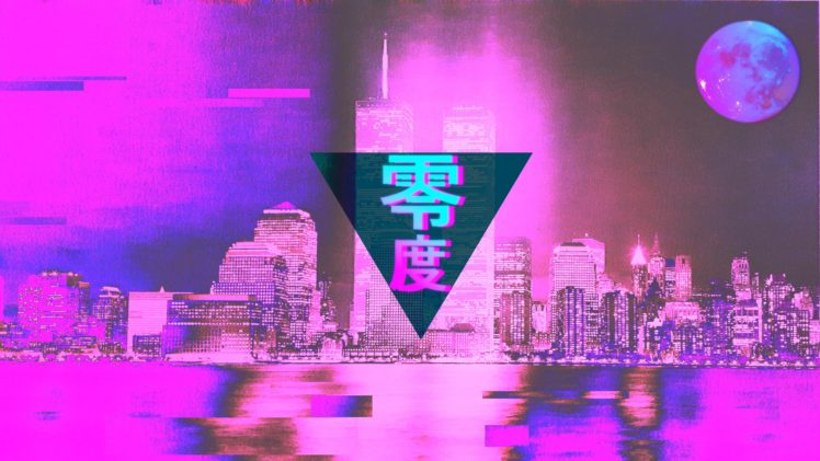 vaporwave, Glitch art, 3D, 3d design, Photoshop, Photo manipulation, Neon text, Windows 95 HD Wallpaper Desktop Background