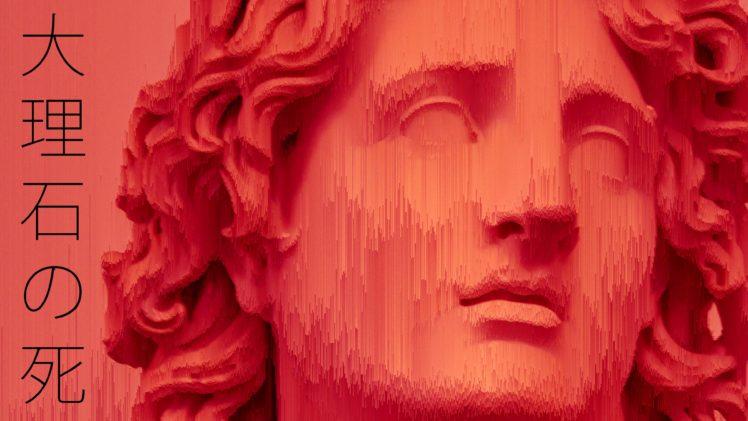 statue, Glitch art, Vaporwave, Voxels HD Wallpaper Desktop Background