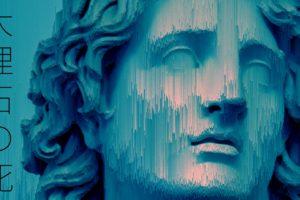 statue, Glitch art, Vaporwave