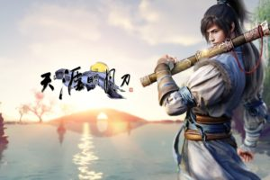gamers, WuXia, China