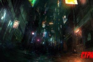 cyberpunk, Street