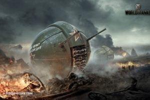 World of Tanks, Tank, Wargaming, Military, Prototypes