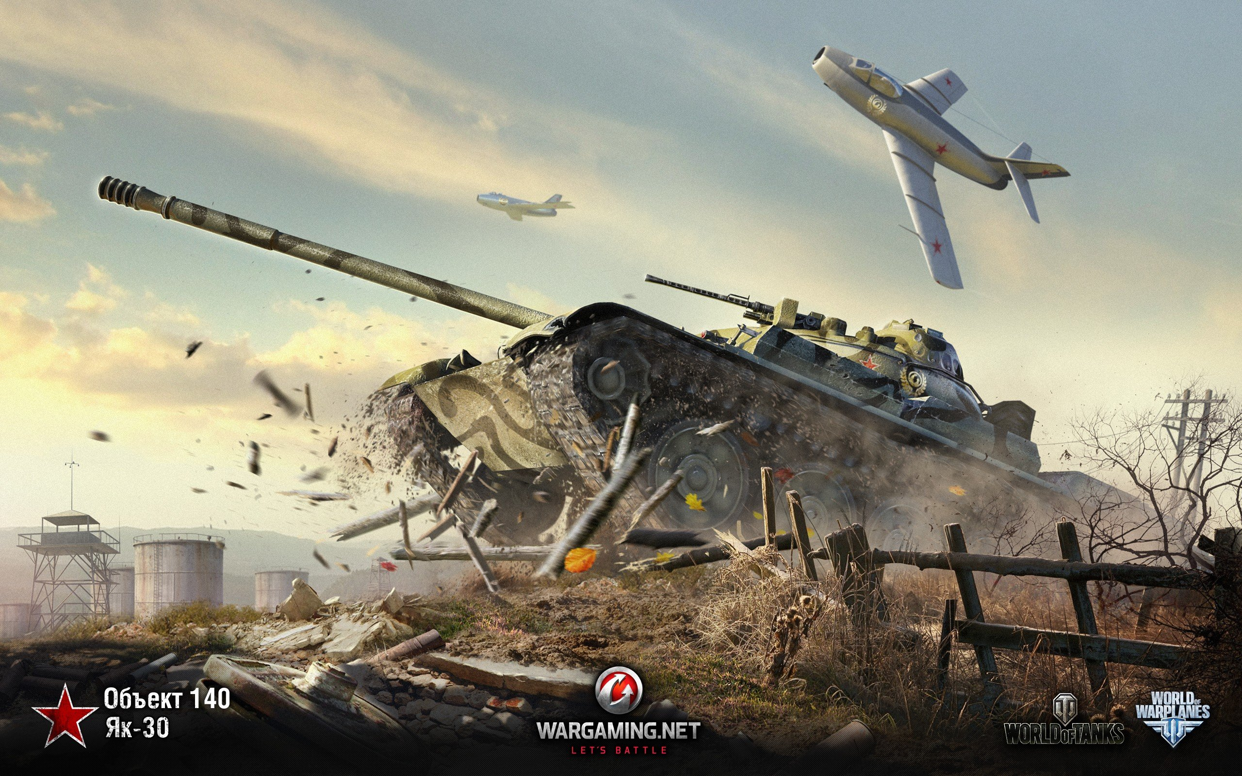 tank, World of Tanks, Obj. 140, Объект 140, Як 30, World of Warplanes, Wargaming Wallpaper