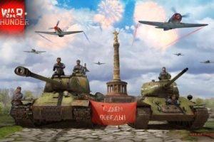 War Thunder, Airplane, Tank, T 34, Gaijin Entertainment, IS 2