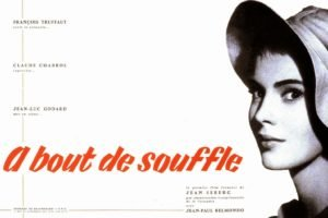 Jean Seberg, Film posters, À bout de souffle, Jean Luc Godard, Minimalism