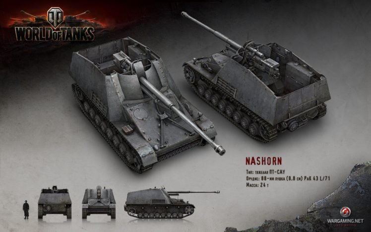 World of Tanks, Tank, Nashorn HD Wallpaper Desktop Background