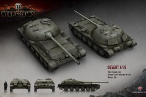 World of Tanks, Tank, Obj. 416