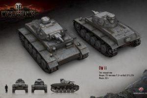 World of Tanks, Tank, DW 2