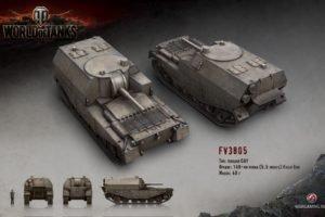 World of Tanks, Tank, FV3805