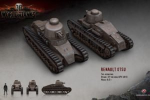World of Tanks, Tank