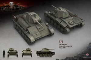 World of Tanks, Tank, T70