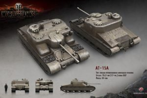 World of Tanks, Tank, Wargaming, AT 15