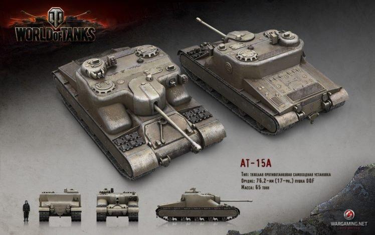 World of Tanks, Tank, Wargaming, AT 15 HD Wallpaper Desktop Background