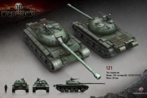 World of Tanks, Tank, Wargaming, 121