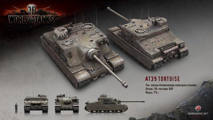 World of Tanks, Tank, Wargaming, Tortoise HD Wallpaper Desktop Background