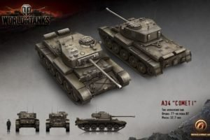 World of Tanks, Tank, Wargaming, Comet 1