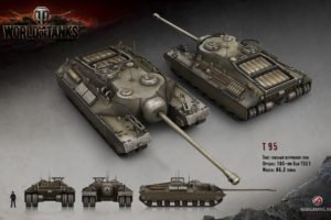 World of Tanks, Tank, Wargaming, T95