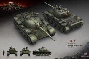 World of Tanks, Tank, Wargaming, T 34 2