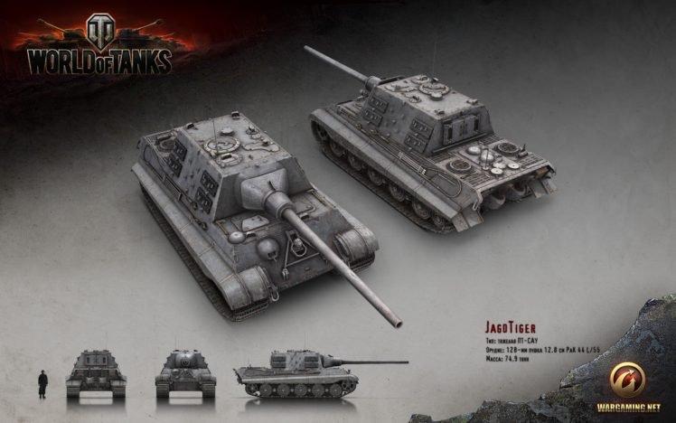 World of Tanks, Tank, Wargaming, JagdTiger HD Wallpaper Desktop Background