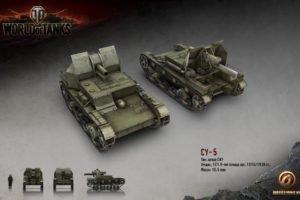 World of Tanks, Tank, Wargaming, SU 5, Video games