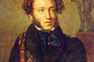 Alexander Pushkin, Painting, Classic art, Portrait