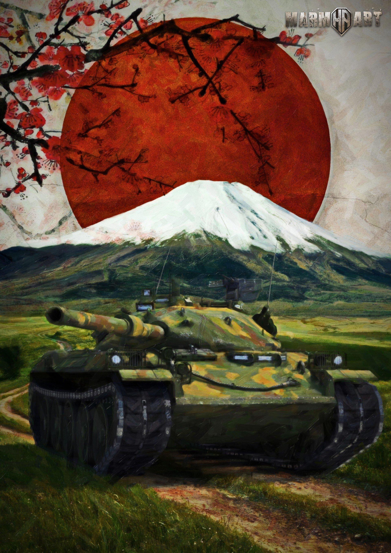 Stb 1 Wargaming Mountain Japan Hd Wallpapers Desktop