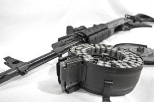 kalashnikov, Gun, AK 47, Bullet, Ammunition