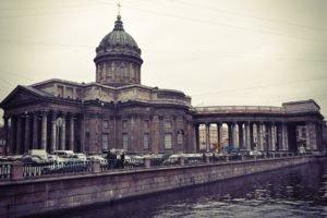 building, St. Petersburg