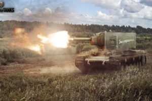 World of Tanks, KV 2, Tank