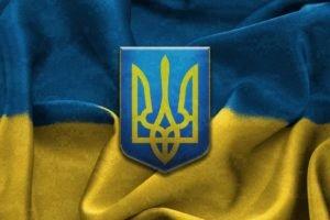 Ukraine, Flag