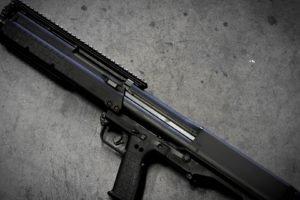 ksg 12, Shotgun