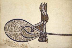 Ottoman Empire, Tughra, Turkey, Calligraphy