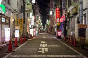 Japan, Road, Night, Traffic cone