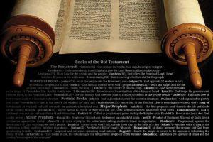 Torah, Jesus Christ